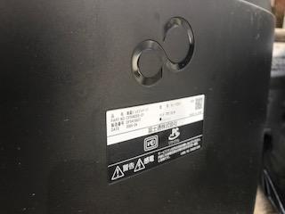 パソコン 液晶 ディスプレイ 17インチ 大阪府 守口市 河原町2