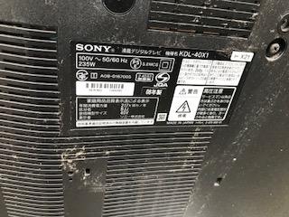 液晶デジタルテレビ 40インチ 箕面市西宿2
